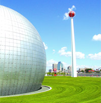 The Basketball Hall of Fame will be the site of this year's 40 Under Forty gala.