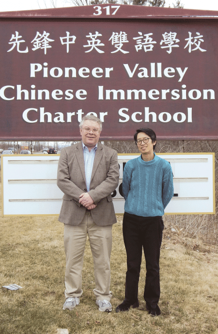 Richard Alcorn and Kathleen Wang