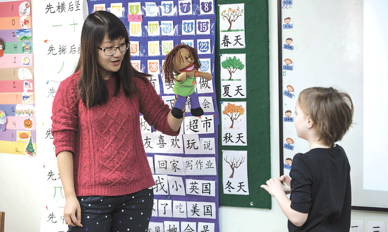 Pioneer Valley Chinese Immersion Charter School