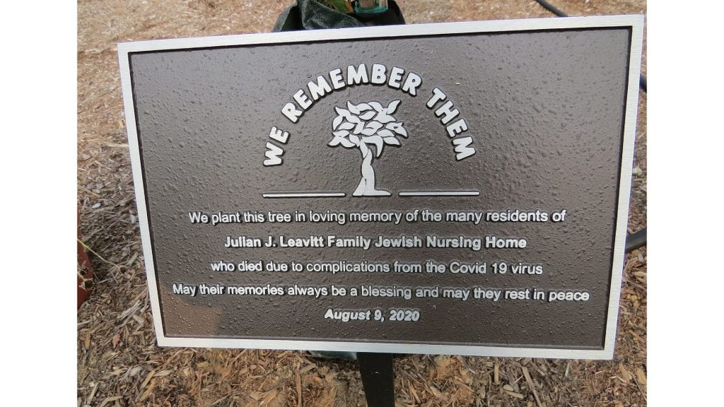 A plaque has been placed outside the Julian J. Leavitt Family Jewish Nursing Home
